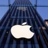 Apple, Texture'ı satın aldı