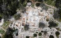 Bodrum'daki 3 bin yıllık Antik Pedasa kenti internetten satışa çıkarıldı